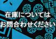100cm 浴衣 002(青色)